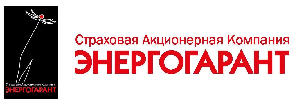 Энергогарант страховая компания официальный сайт владимира сайт компании лаборатория касперского